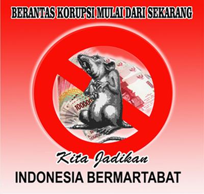 banner-corrupt
